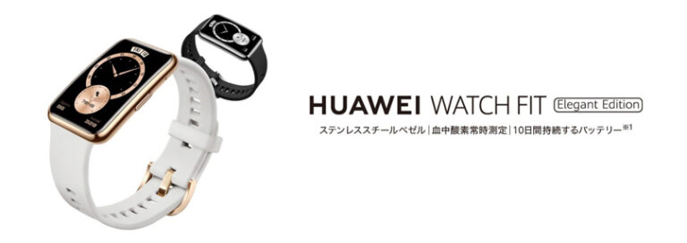 HUAWEI Watch FIT Elegant