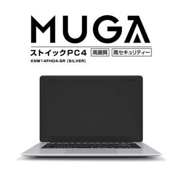MUGAストイックPC4
